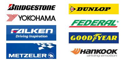 一流タイヤメーカーも安い!